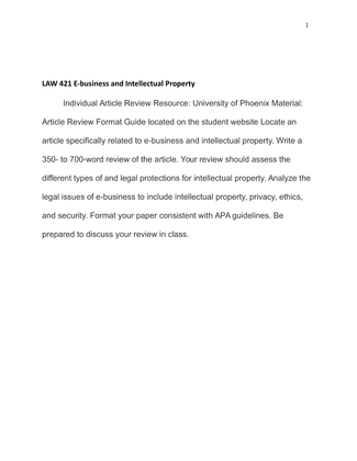 essay on intellectual property law